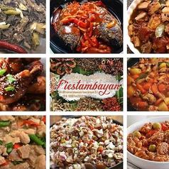 Fiestambayanの写真