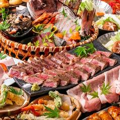 うまかばい 関内店のおすすめ料理1