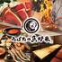 ろばたの魚炉米のロゴ