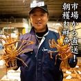 長谷川水産様より新鮮な魚を毎日仕入れております。