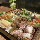 酒菜庵 ちゃぼうず 銀座一丁目 銀座店のおすすめ料理3