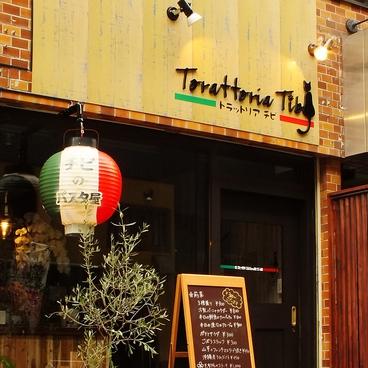 トラットリア Tibiの雰囲気1