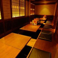 新京 名古屋伏見店の特集写真