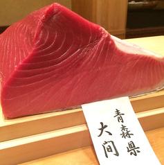 豊洲直送海鮮 完全個室 矢蔵 錦糸町店のおすすめ料理1