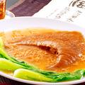 料理メニュー写真特大ヨシキリ鮫のフカヒレ姿煮