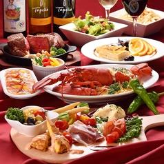 フォーユーザワンディッシュ For you the one dishのコース写真
