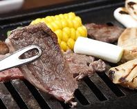 美味しいお肉を毎日仕入れ★