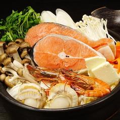 全国鍋専門店 十焼十鍋の写真