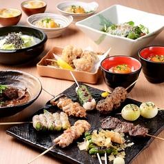 焼き鳥 きんざん 刈谷店のおすすめ料理1