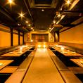 池袋西口店では、最大102名様迄の貸切宴会も承っております。周りを気にせず、お食事とドリンクをご堪能ください。ご利用人数やご予算、お食事等もお気軽にご相談下さい。(池袋西口・居酒屋・個室・焼き鳥・飲み放題・安い・居酒屋宴会・3時間飲み放題)池袋西口での個室宴会に◎