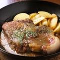 料理メニュー写真【美味しい肉シリーズ】スペイン産赤豚ロースのポークジンジャー