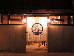 長濱 Nagahama