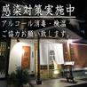 創助 宇都宮東宿郷店のおすすめポイント3