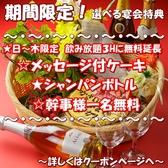 匠庵 青森駅前店のおすすめ料理2