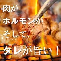 圧倒的コストパフォーマンス!旨い焼肉と焼き豚ホルモン