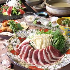 味浪漫 いしがま亭のおすすめ料理1