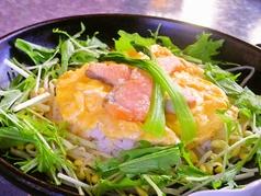 アジア洋食厨房の写真