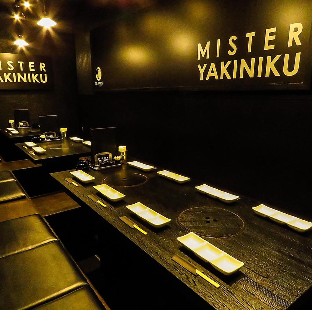 炭火焼肉 MISTERYAKINIKU ミスターヤキニク 鹿児島天文館店|店舗イメージ5