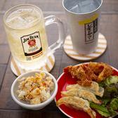 Chinese BAR TARI TARIのおすすめ料理2