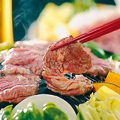 料理メニュー写真生ラム・ジンギスカン食べ放題100分
