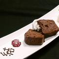 料理メニュー写真新潟県産米粉のガトーショコラ バニラアイス添え
