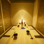 デザイナーズ個室Dining 一期 ichigo 豊田店の雰囲気2