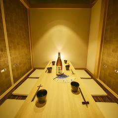 デザイナーズ個室Dining 一期 ichigo 豊田店の雰囲気1