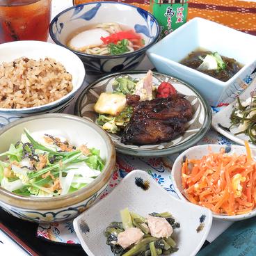 OKINAWA KITCHEN おきなわ きっちんのおすすめ料理1