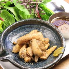 ヒネ鶏皮と法蓮草の温ポンサラダ