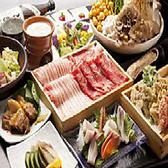 木村屋本店 四谷麹町のおすすめ料理3