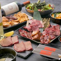 焼肉 肉八 東花園店のおすすめ料理1