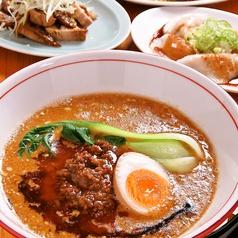 麺酒場 龍のひげ