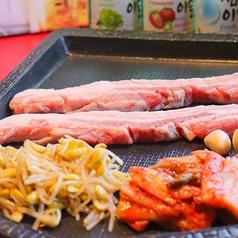 韓国焼肉7のおすすめ料理1