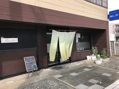 JAZZ cafe Nin-Jinの写真