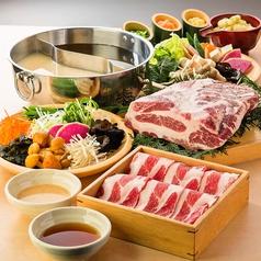 しゃぶ葉 富山高屋敷店のおすすめ料理2