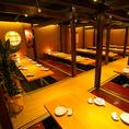 ◆団体様個室◆最大130名様までのご宴会に対応いたします