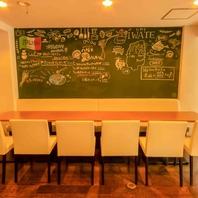 【調布駅徒歩2分】個室完備のイタリアンバル!!