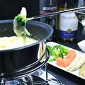 料理メニュー写真チーズフォンデュ(二人前~)