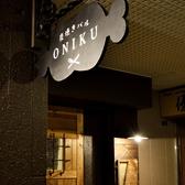 炭焼きバル ONIKU おにくの雰囲気3