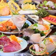 宴会コースは飲み放題付きで4300円~ご用意