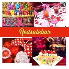 Redsolebar レッドソールバーの写真