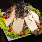 安寿賀のおすすめ料理3
