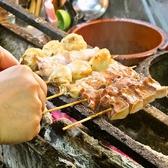 居酒屋よっちゃん 国分寺本店のおすすめ料理3
