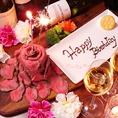 誕生日・歓送迎会などのお祝いに♪サプライズ肉プレート1500円!!大迫力のローストビーフタワーは喜ばれること間違いなし☆