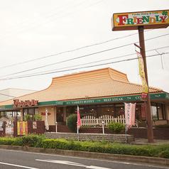 フレンドリー 貝塚店の写真