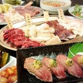 豚と牛とホルモン焼肉酒場 もんほるのおすすめ料理3