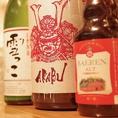 【岩手をはじめ、東北の美味しいお酒そろってます♪】ご旅行や出張の方におススメ!青森の陸奥八仙、岩手の赤武に百磐など、人気蔵の日本酒や、べアレンビール、くずまきの地ワインなどご用意しています!(600円~)東北のお酒で楽しい時間をお過ごしください♪東北各県の素材を使って作る、東北6県カクテルもおススメ!