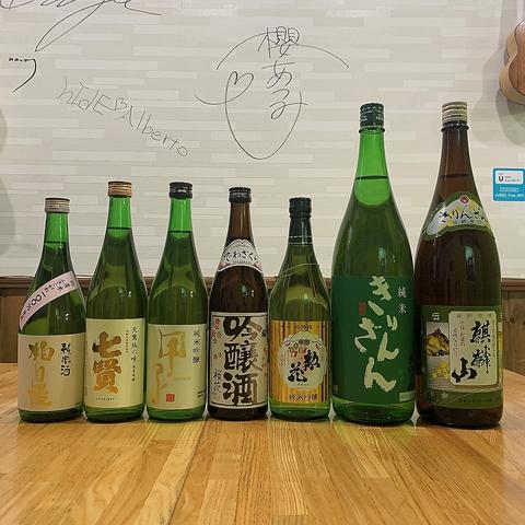 【お得な飲み比べセット】日本酒3種類