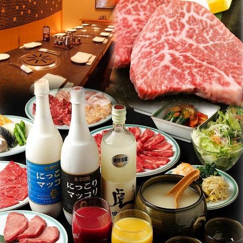 テレビ取材も多い上野の名店、リーズナブルに味わえる最高クラスの厳選肉に舌鼓
