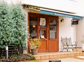 Restaurant aux herbes 尾道市のグルメ